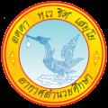 logo-ANS_original