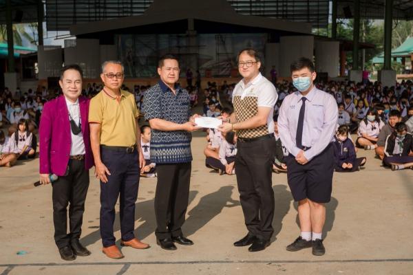 มอบทุนนักเรียนพระราชทานจำนวน 20,000 บาท ให้กับโรงเรียนอากาศอ…