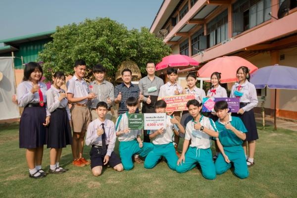 มอบรางวัลให้กับทีม COVER DANCE โรงเรียนอากาศอำนวยศึกษา